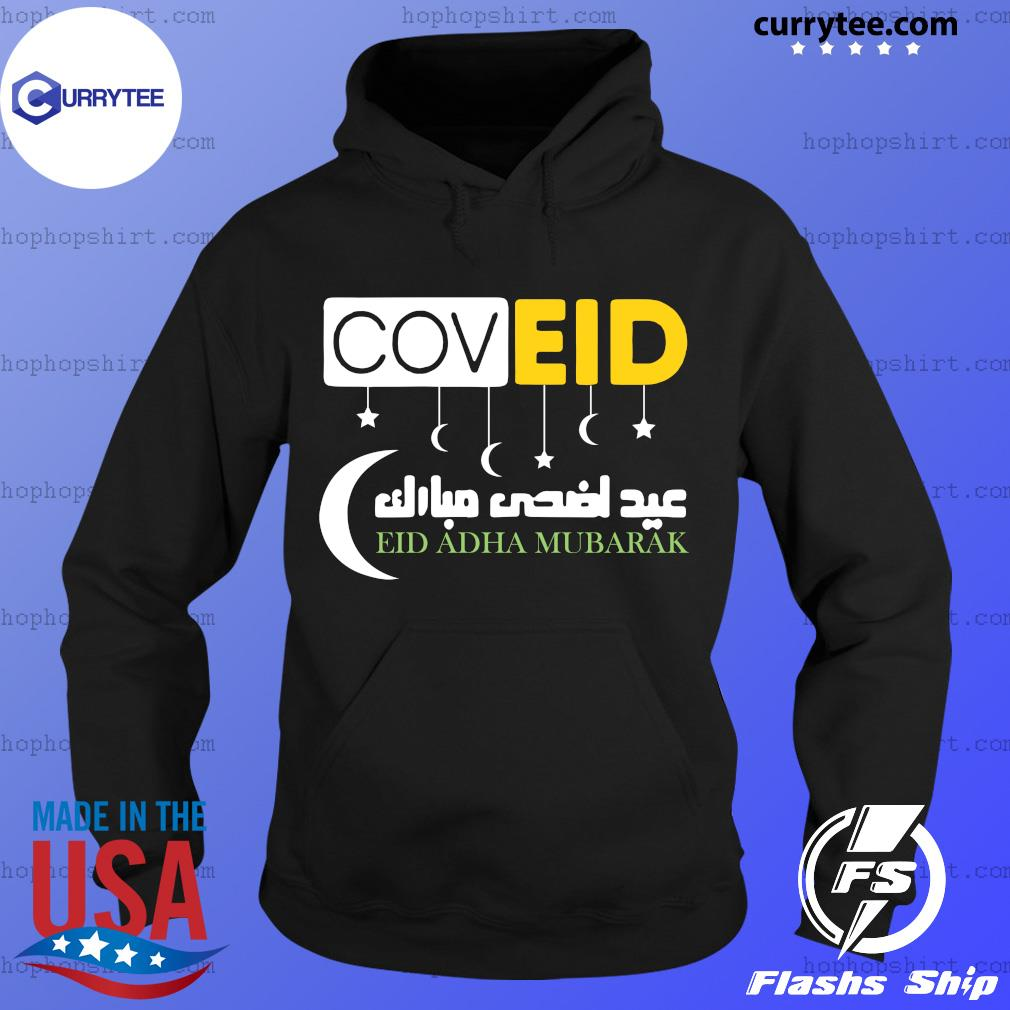Eid Mubarak For Eid Al-Fitr Or Eid Al-Adha Happy Eid Day Shirt Hoodie